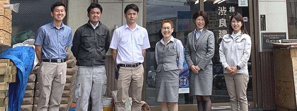 社員紹介【営業事務・渋口由紀】